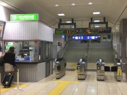 Izumoshi201702