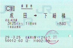 B1596