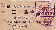A0060