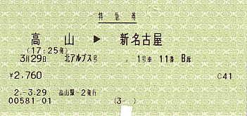 G0338