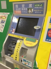 Tokyo_mv30r2
