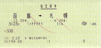 I0169
