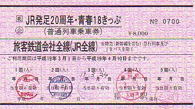 N0115