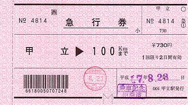 L0031