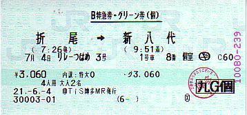 G0904