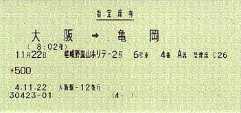 I0179