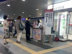 Kokura_rinpatsu