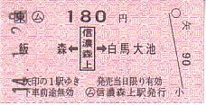 B0356
