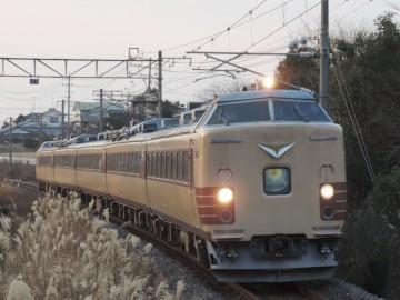 20131230_nichirin91