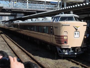 20151018_haikaimoji2