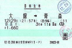 G0175