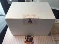 Fruitia_cake1