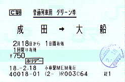 M0078