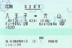 I0704