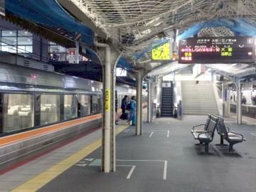 Osakashinano