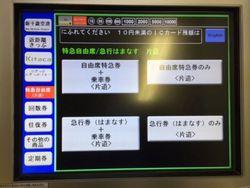 Sapporo_v1
