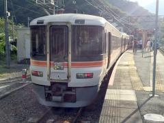 Fujisanminobu