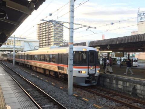 Fujisanminobu2