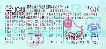 P0277