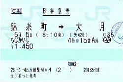 G1620