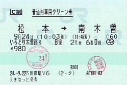I0866