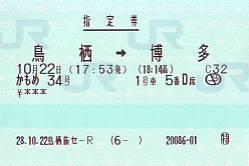 G1641