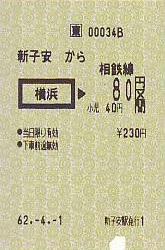 E0997