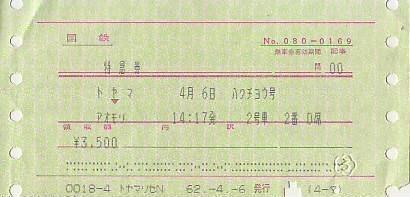 G1524