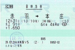 G1657
