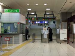 Izumoshi201402