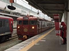 Rokumon_ueda