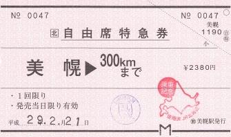 K170221_002