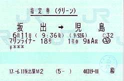 I0112