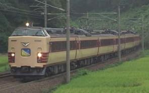 485hibari