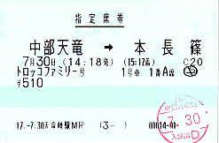 I0119