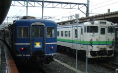 Kaikyo