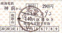 E0258
