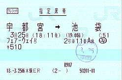 I0189