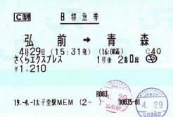 G0702