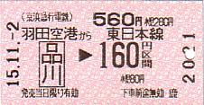 E0540