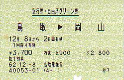 L0062