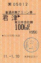 M0025