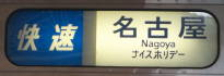 Niceholidaymaku