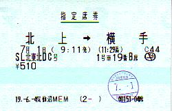 I0273