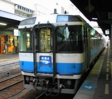Muroto