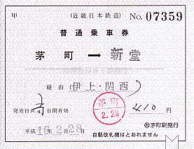E0251