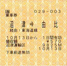 Scan0120