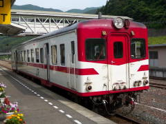 Kiha52iwaizumi