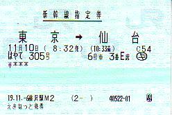 F0267_2
