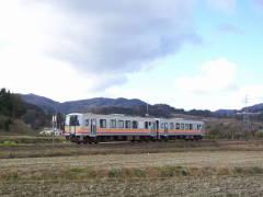 Tsuyamaline